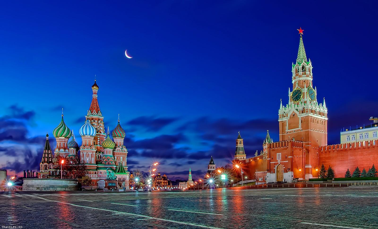 Картинка название россия