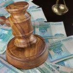 Обращение в суд при невыплате заработной платы