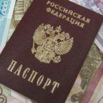 Пенсия у граждан РФ