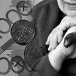 Пенсии жене по утрате кормильца