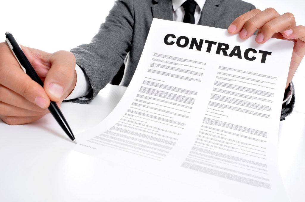 Порядок оформления контракта