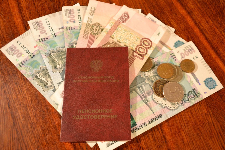 Платят ли алименты с пенсии
