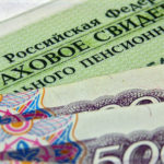 Оплата пенсионной страховки работодателем