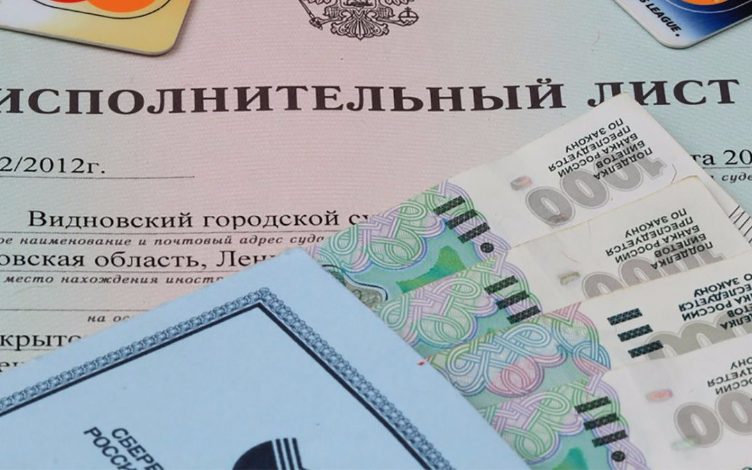 Приставы арестовали пенсионный счет что делать через какое время банк продает долг коллекторам