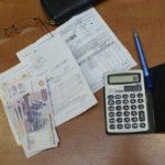 Размер страховой пенсии