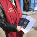 Взаимодействие с миграционными службами