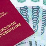 Перечень документов, необходимых для оформления пенсии по потере кормильца