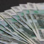 Социальная доплата