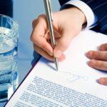 Условия трудового договора