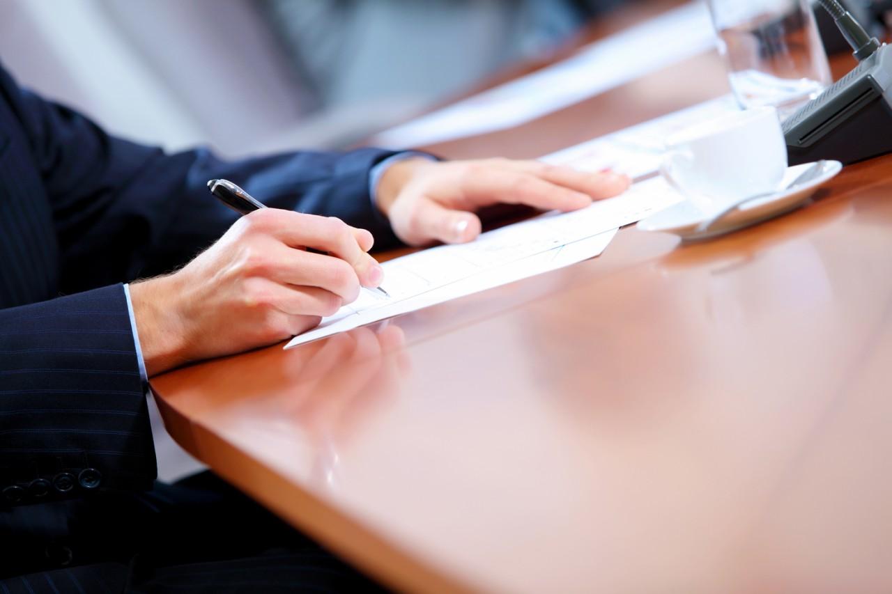 Заполнение штатного расписания образец бланка