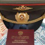 Процедура расчета военной пенсии: что важно знать